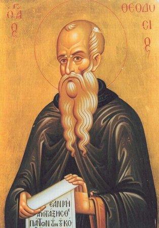 Проповідь в день вшанування пам'яті Cвятого Преподобного Феодосія Великого