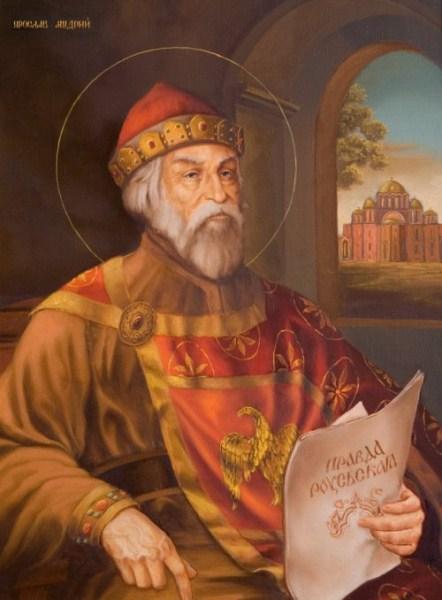 Життя Святого Благовірного князя Ярослава Мудрого (5 березня)