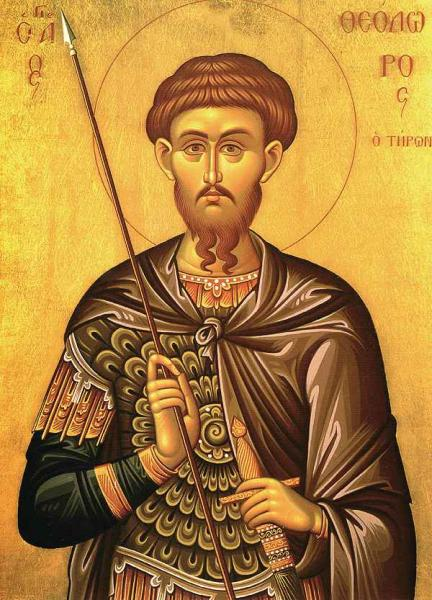 Життя Святого Великомученика Феодора (Перша субота Великого посту)