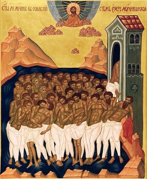 Життя Святих 40 мучеників Севастійських (22 березня)