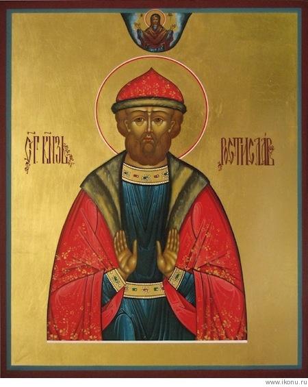 Життя Святого Благовірного князя Ростислава-Михаїла (27 березня)