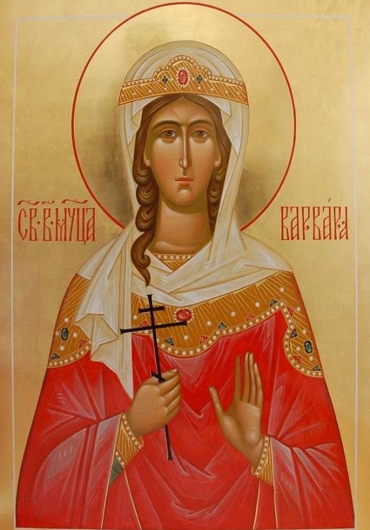 Життя Святої Великомучениці Варвари (17 грудня)
