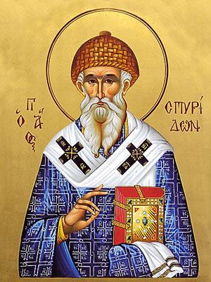 Життя Святителя Спиридона, Єпископа Тримифунтського, Чудотворця (25 грудня)