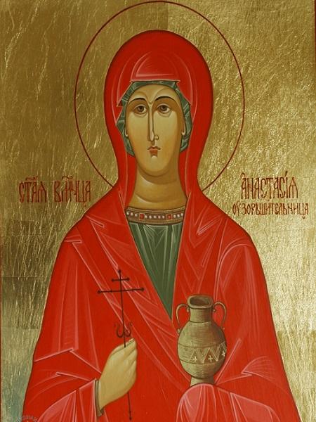 Життя Святої Великомучениці Анастасії Узорішительниці (4 січня)
