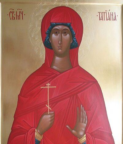 Життя Святої Мучениці Тетяни (25 січня)