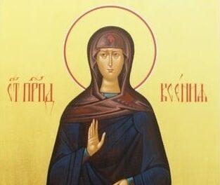 Життя Святої Преподобної Ксенії Римлянки (6 лютого)