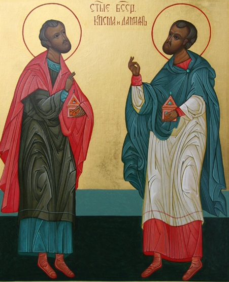 Життя святих безсрібників Косьми і Даміана Асійських (14 листопада)