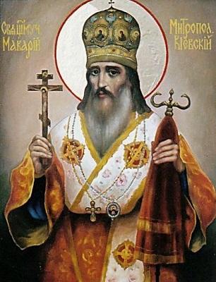 Життя Священомученика Макарія, Митрополита Київського (14 травня)