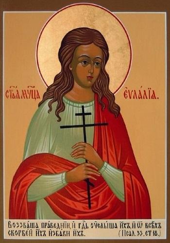 Життя Святої Мучениці Євлалії, діви (4 вересня)