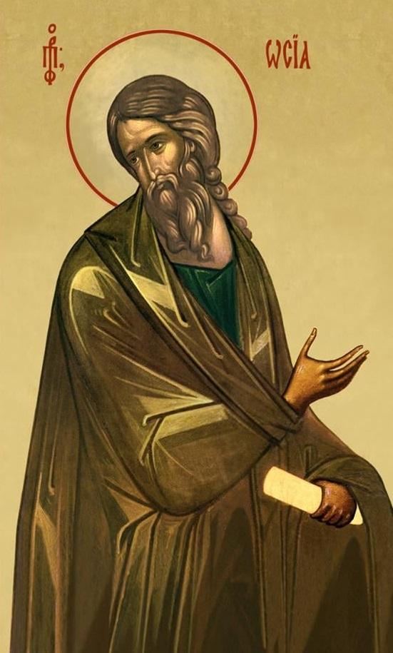 Життя Святого Пророка Осії (30 жовтня)