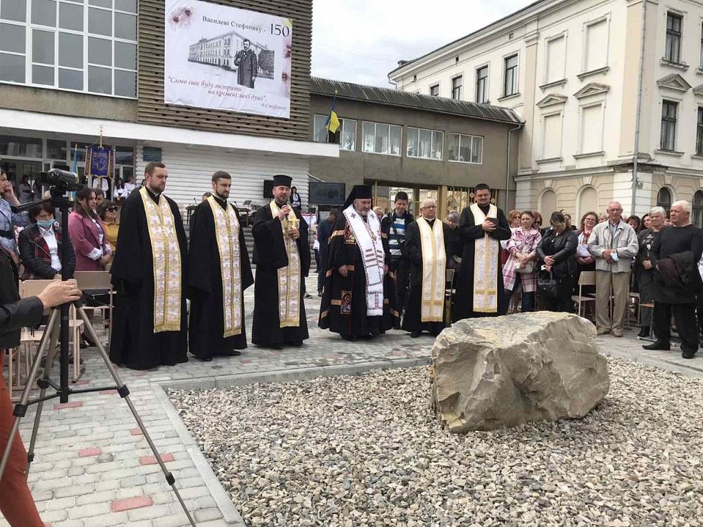 Урочистості з нагоди 150-ліття від Дня народження Василя Стефаника в місті Коломия