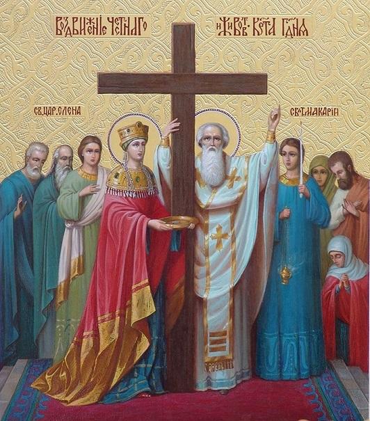 Проповідь на свято Воздвиження Чесного  і Животворчого Хреста Господнього