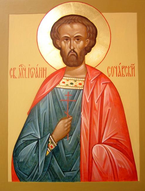 Життя Святого Великомученика Іоана Нового, Сучавського (15 червня)