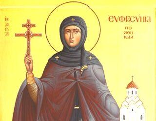 Життя Святої Преподобної Єфросинії, ігумені Полоцької  (5 червня)
