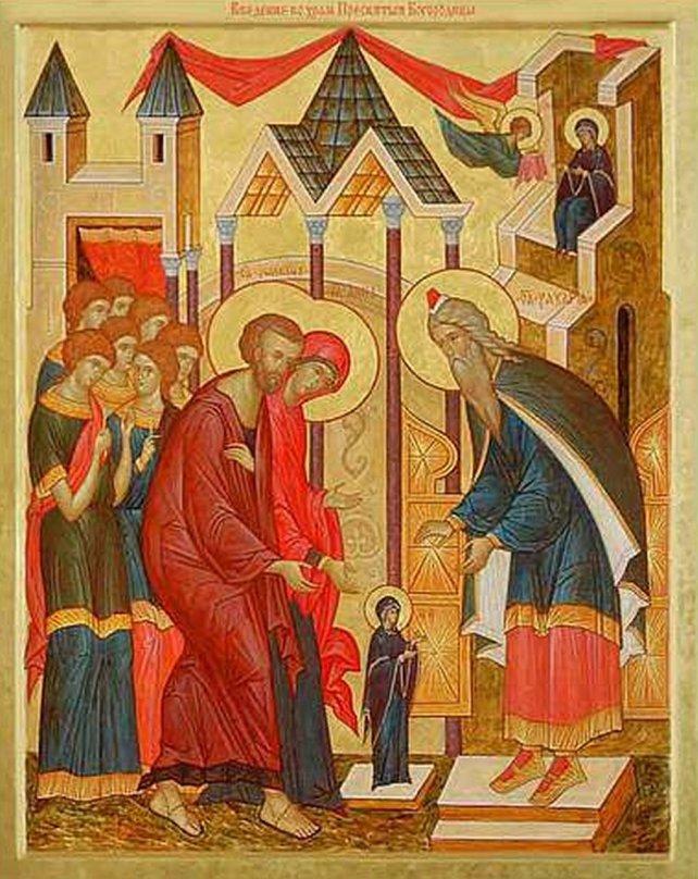 Проповідь на свято Введення в храм Пресвятої Богородиці