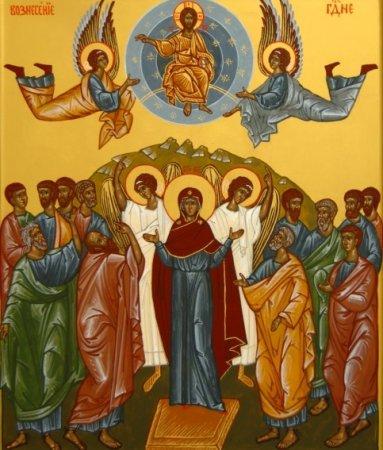 Проповідь на свято Вознесіння Господнього
