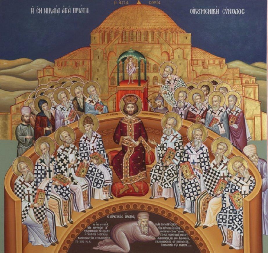 Проповідь на неділю сьому після Пасхи