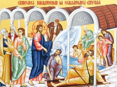 Проповідь на неділю четверту після Пасхи