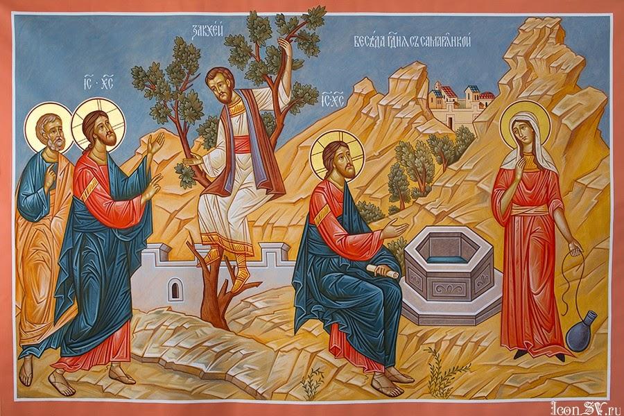 Проповідь на неділю п'яту після Пасхи