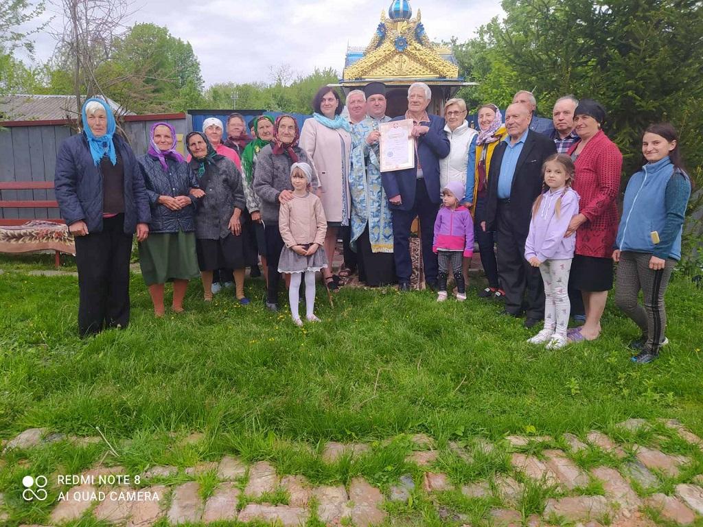 Молебень до Пресвятої Богородиці у селі Виноград