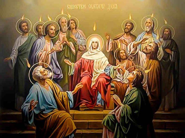 Проповідь на свято П'ятидесятниці
