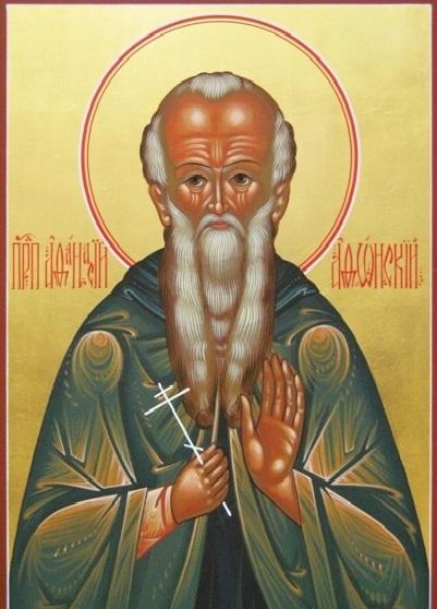 Життя Святого Преподобного Афанасія Афонського (18 липня)