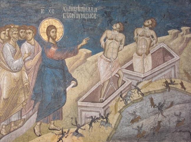 Проповідь на неділю 5-ту після П'ятидесятниці