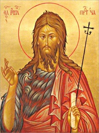 Проповідь на свято Різдва Іоана Хрестителя