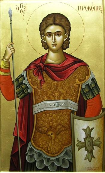 Життя Святого Великомученика Прокопія (21 липня)
