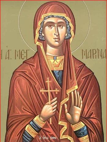 Життя Святої Великомучениці Марини (Маргарити) (30 липня)