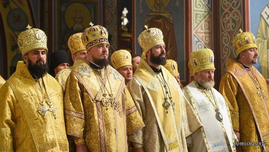Владика Юліан взяв участь в урочистих богослужіннях з нагоди 1033-ї річниці Хрещення Руси-України в місті Києві