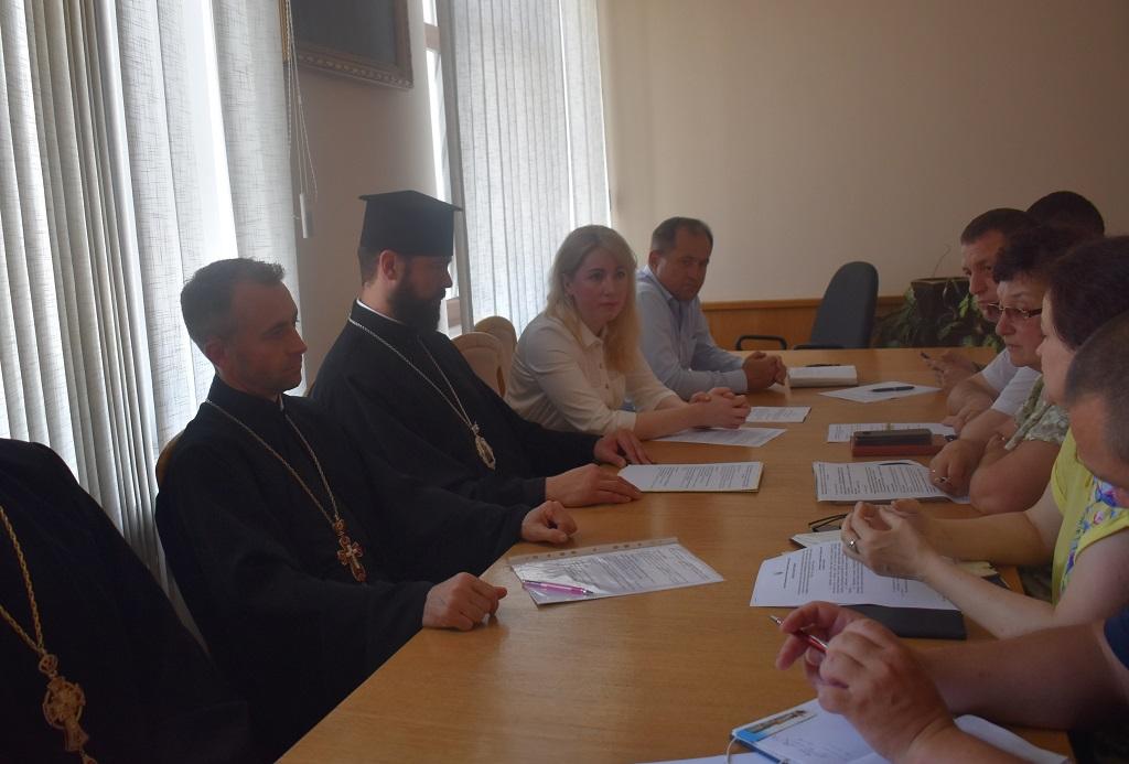 Нарада щодо підготовки офіційного візиту до Коломийської Єпархії Блаженнішого Митрополита Київського і всієї України Епіфанія