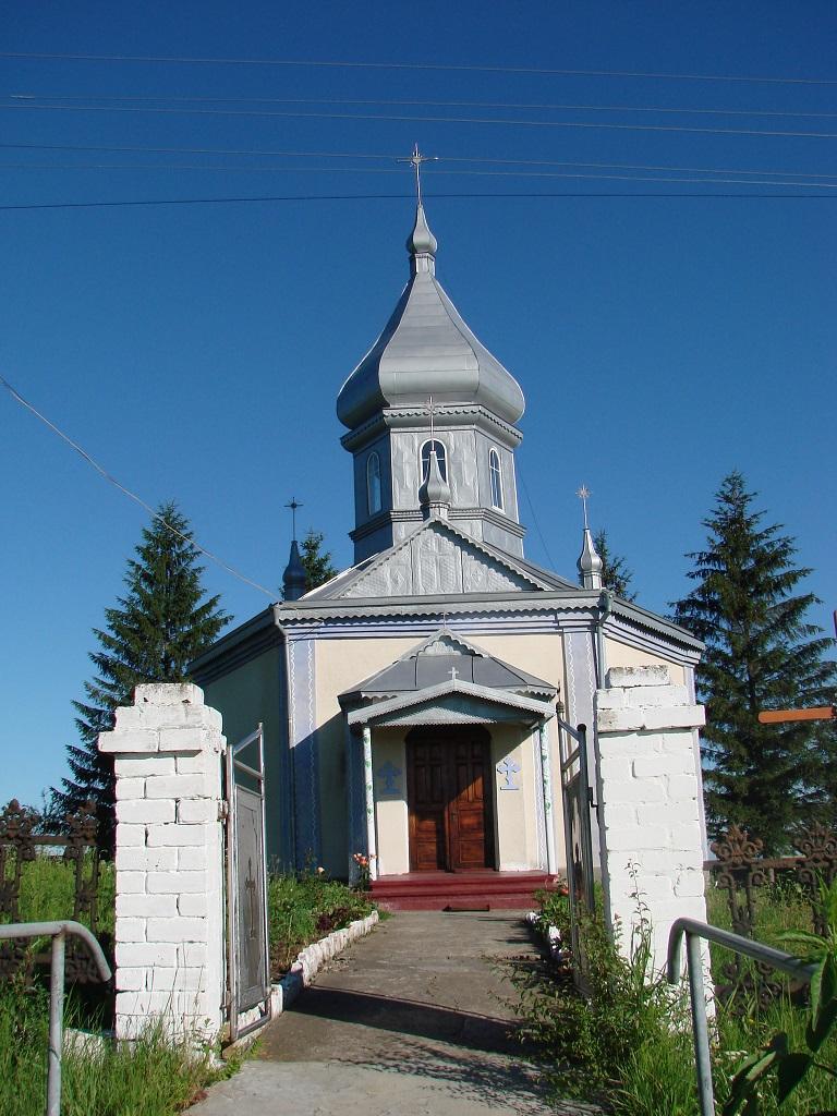 Храм Перенесення мощей Святителя Миколая села Новоселівка
