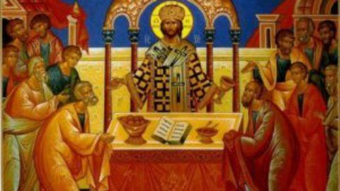 Про святі Таїнства покаяння – Сповідь та Причастя