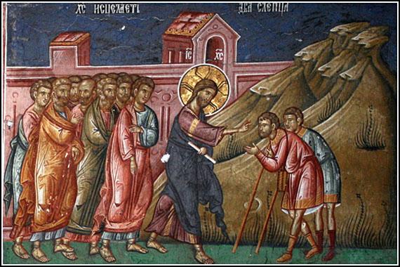 Проповідь на неділю 7-му після П'ятидесятниці