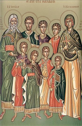 Життя Святих Мучеників Маккавеїв, матері їх Соломонії та учителя Єлеазара (14 cерпня)