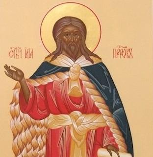 Життя Святого Пророка Іллі Фесвитянина (2 серпня)