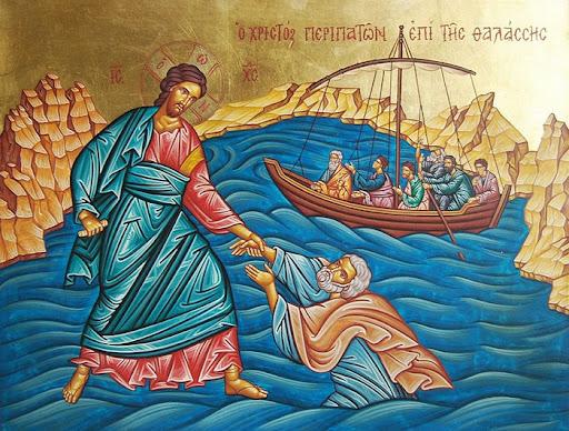 Проповідь на неділю 9-ту після П'ятидесятниці