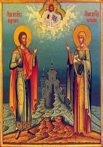 Життя Святих Мучеників Адріана і Наталії (8 вересня)