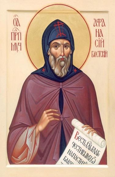 Життя Святого Преподобномученика Афанасія, ігумена Берестейського (18 вересня)