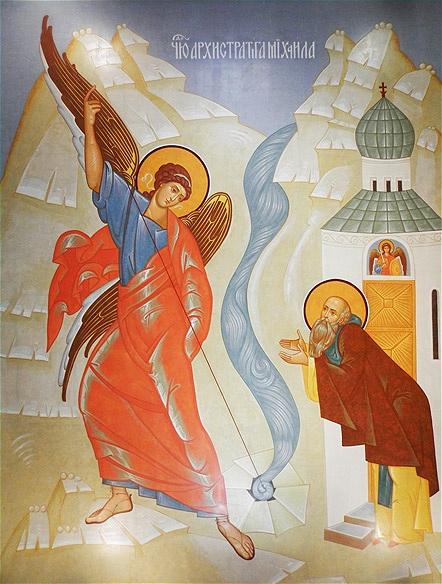 Проповідь на свято Чуда Архістратига Михаїла в Хонах