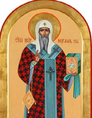Життя Святителя Михаїла, першого Митрополита Київського (13 жовтня)