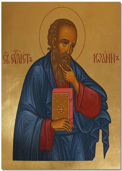 Життя Святого Апостола і Євангелиста Іоана Богослова